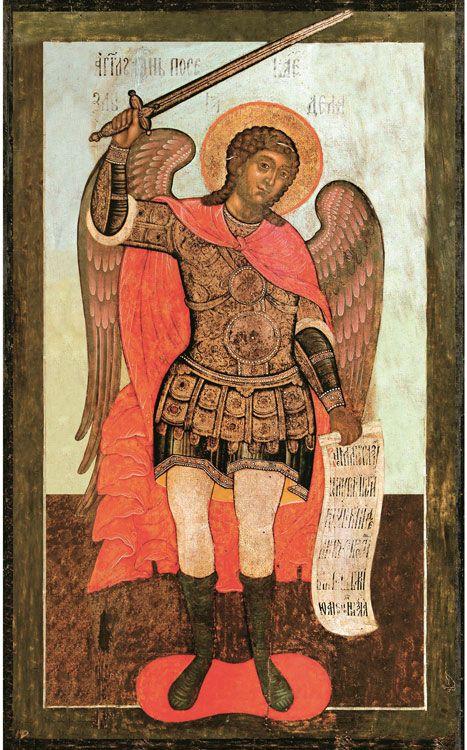 фото ангела с мечом