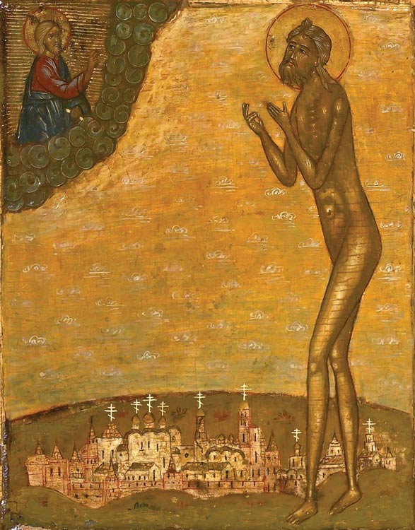 Картинки по запросу Икона Василия Блаженного