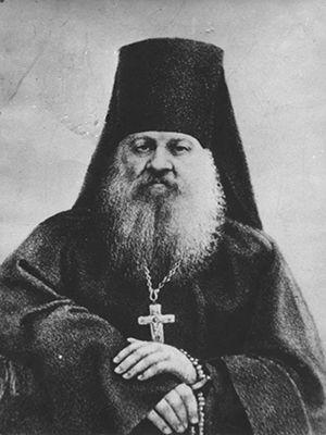 Антоний Оптинский 300.jpg