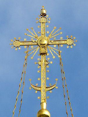 Крест со звездами 300.jpg