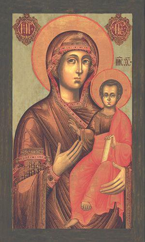 Одигитрия икона 300.jpg