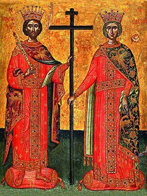 Икона Елена и Константин 300.jpg