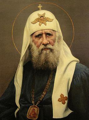 Патриарх Тихон 285.jpg
