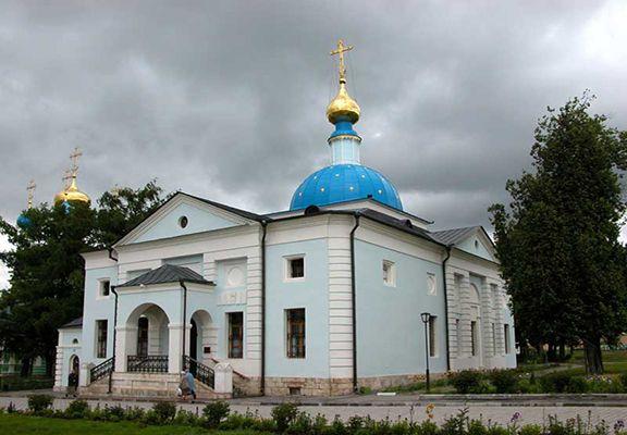 Казанский храм Оптина пустынь 576.jpg