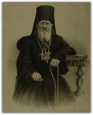 Моисей Оптинский 300.png