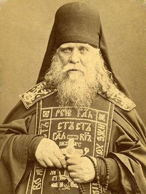 Анатолий Оптинский старший 300.jpg