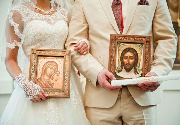 Венчальные иконы 576.jpg