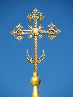 Крест с лилиями 300.jpg
