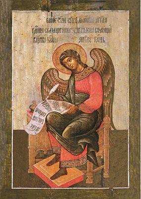 Ангел со свитком 285.jpg