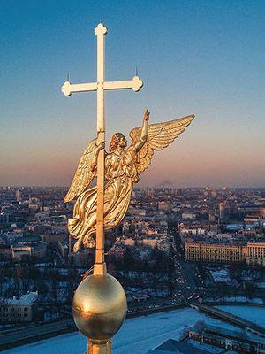 Ангел на Петропавловке 300.jpg