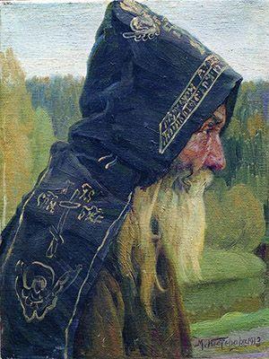 Нестеров Монах 300.jpg